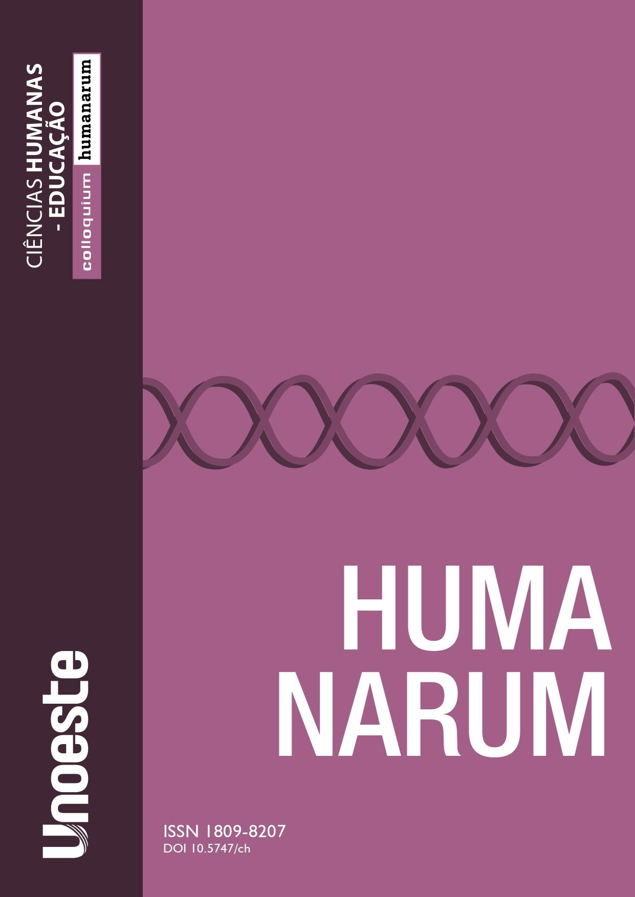 Colloquium Humanarum